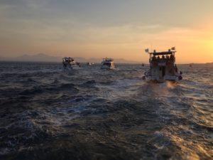 FisheriesUniversity